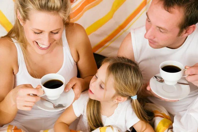 Кофе в кругу семьи