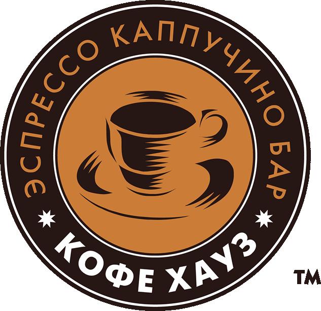 Логотип кофейной сети Кофе Хауз