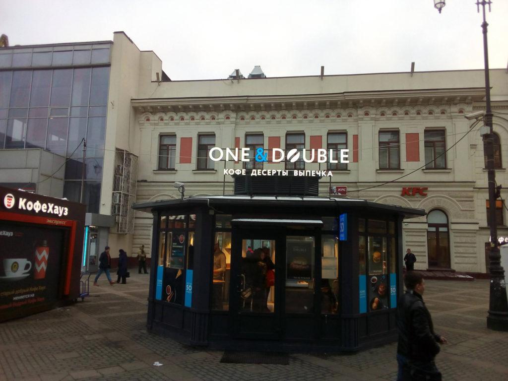 Кофейня One&Double в Москве
